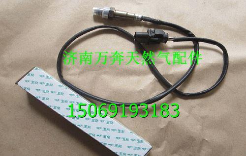 【玉柴天然气发动机氧传感器