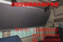 重汽豪沃T5G驾驶室遮阳帘总成,豪沃T5G驾驶室内饰件,豪沃T5G驾驶室外饰件,豪沃T5G驾驶室钣金件