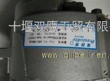 供应A0014884JB佩特莱4884JB发电机/A0014884JB