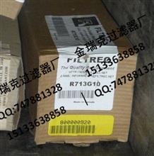 VAPORMATIC 卡车空调滤芯VPM8000滤清器