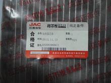 江淮 AH2003000C2 加热器芯体/AH2003000C2