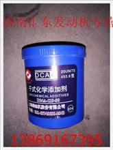 "D24A-119-30+A上柴D6114""DCA4""添加剂(一瓶)/D24A-119-30+A"