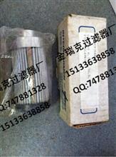 TOTAL SOURCE传动滤芯IN83-341转向机过滤器