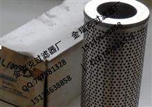 TOTAL不锈钢滤芯SOURCE IN83-396铜网滤芯