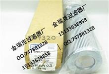 TOTAL SOURCE滤清器 IN83-575回油铜网滤芯