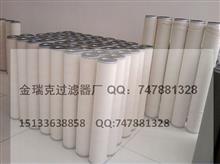 洋马发电机滤清器114650-55120 LF463洋马滤芯
