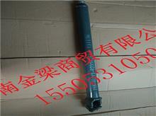 重汽豪沃T5G转向管柱总成/711-46113-6231