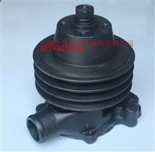 大量优势现货供应原厂解放CA141-2 东风客车水泵总成/CA141-2