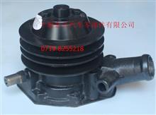 原厂供应CY4102Q-41 东风朝柴4102水泵总成/CY4102Q-41