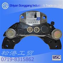 东风德纳ABS盘式制动器制动钳总成/HW3501DA05J-1000(HW3501DA05J-2000)