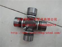 重汽豪沃(HOWO)轻卡万向节(LG9706310665)/LG9706310665