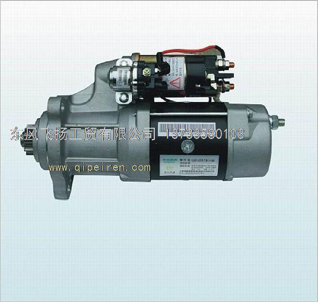 海马s5发动机皮带结构图展示