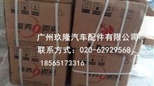 重庆红岩方向机/CQ811D