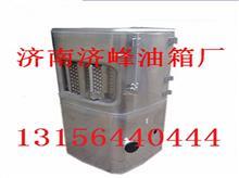 重汽豪沃A7方油箱600L/WG9925550011