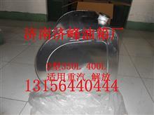 重汽D型500L燃油箱  解放D型500L燃油箱/重汽D型500L燃油箱  解放D型500L燃油箱