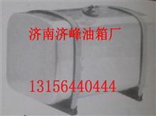 重汽350L方型加厚铝合金油箱/WG9725550301