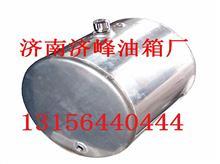 重汽豪瀚铝合金油箱/重汽豪瀚铝合金油箱