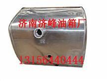 重汽豪沃300L方型铝合金油箱/WG9725550300