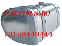 重汽豪沃400L铝合金油箱/WG9925555001