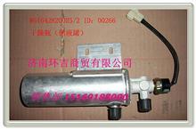 供应重汽豪沃干燥瓶WG1642820025豪沃储液罐豪沃干燥器/WG1642820025
