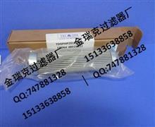 变速箱滤清器P550232油滤芯