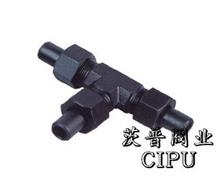 JB/ZQ4777-2006焊接式端三通管接头