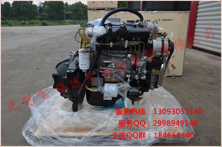 锡柴4102发动机总成增压发动机110马力轻卡