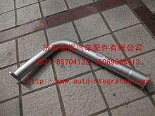 重汽豪沃(HOWO)轻卡配件排气管/LG9704540072