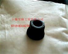 31F58-03055-A天龙轮胎螺栓外螺母/31F58-03055-A