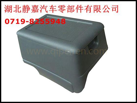 乘客侧杂物盒5103030-C0100,5103030-C010防疮垫图片