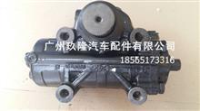 宇通客车C53方向机/3401-00400
