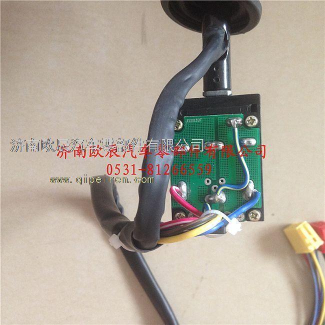 中国重汽豪沃howo原厂组合开关总成 转向灯开关 雨刮开关wg9730583117
