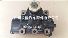 宇通ZK6122方向机/3401-00426