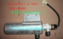 供应重汽豪沃干燥瓶豪沃储液罐豪沃干燥器WG1642820025(厂家)/WG1642820025