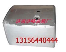 600L铝合金油箱/WG9925550011