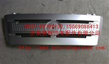 重汽王牌717微卡中网/LG1613JNMH0082