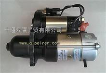 供应东风康明斯C4983744起动机/4983744