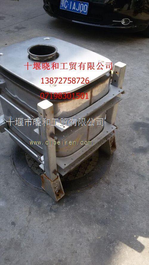 东风国四排气净化器消声器1205210-t25f0