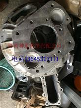 法士特变速箱离合器壳JS180-1601015-5/JS180-1601015-5