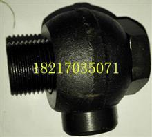 JB/ZQ4782-2006焊接式铰管接头
