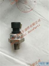 天然气压力传感器 36BF4-11015