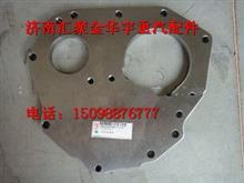 重汽D10发动机凸轮轴齿轮盖板