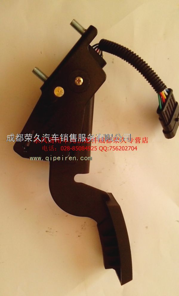 东风大力神 东风天龙天锦电子油门加速踏板 (1108010-c1200),1108010