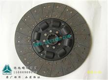 中国重汽豪沃发动机371马力离合器片/VG1560020029