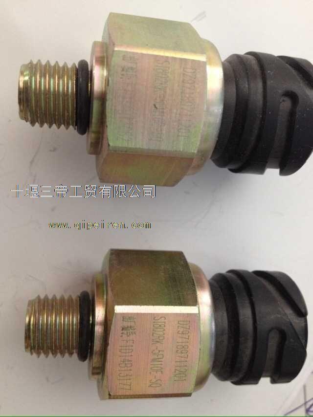 式气压传感器dz9718911201报价图片