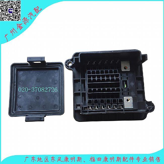 东风天锦熔断丝盒保险丝盒3722010-c11003722010-c1100