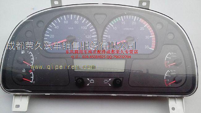 """项目号 项目名称 eDC7-420-30-ZD """"发动机电控单元EDC7(DCI420-30,带制动)"""" EDC7-420-30 """"发动机电控单元EDC7(dCi420-30,不带制动)"""" EDC7-385-40-ZD """"发动机电控单元EDC7(dCi385-40,带制动)"""" EDC7-385-40 """"发动机电控单元EDC7(dCi385-40,不带制动)"""" EDC7-375-31-ZD """"发动机电控单元EDC7(DCI375-31,带制动)"""" EDC7-375-31 """"发动机电控单"""