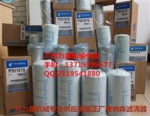 唐纳森P170089空气滤清器机油滤芯柴油滤芯/P170089