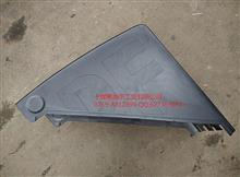 3703311-737K0东风新天龙汽车蓄电瓶盖/3703311-737K0
