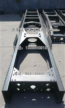 中国重汽HOWOA7车架大梁原厂HOWOA7车架大梁原厂横梁总成厂家/001